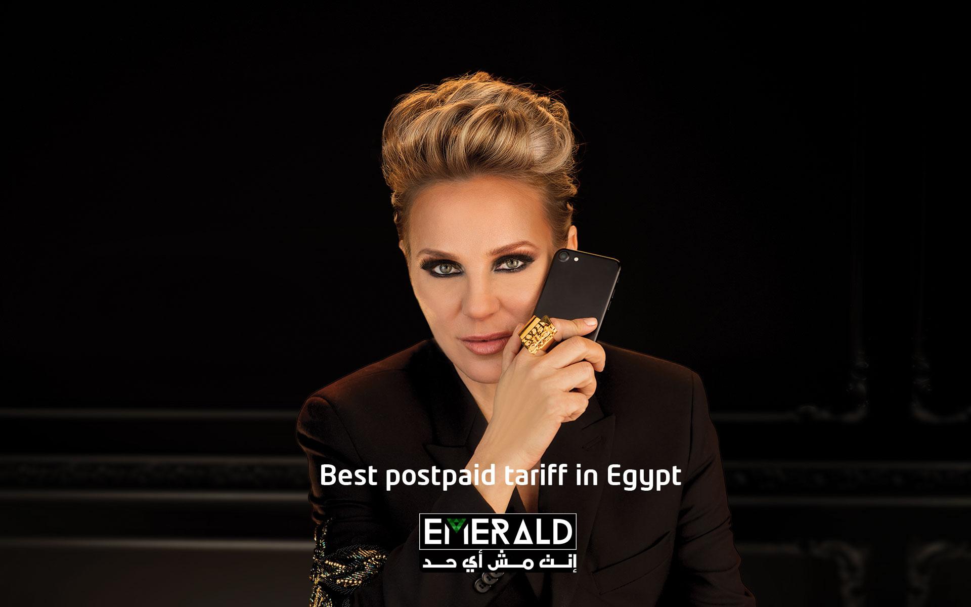 ETISALAT OF UAE